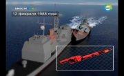 Оружие! Почему флот США боится приближаться к российским кораблям!