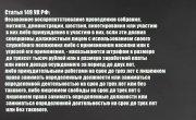 Вася Обломов }  Дым