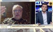Пузырь в опасности. Путин замахнулся на священную корову монетаристов. Михаил Хазин