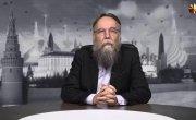 Украденная русская мечта. Русские заблудились в американских грёзах. Александр Дугин