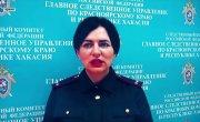 """Программа """"Главные новости"""" на 8 канале от 06.04.2021. Часть 1"""