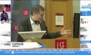 Конфликт Суркова с Маркиным накануне отставки: кто победил