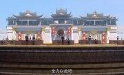 Расколотая Битвой Синева Небес / Doupo Cangqiong - 4 сезон, 18 серия