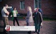 """ПРОГРАММА """"Актуально"""" на 8 канале № 1761 """"25 КВАДРАТОВ НА ШЕСТЬ ЧЕЛОВЕК"""""""