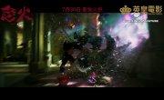 Перекрёстный огонь / Nou fo / Raging Fire - Русские трейлер субтитры
