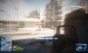Battlefield 3 'Мусорщик'