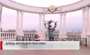 """Программа """"Главные новости"""" на 8 канале за 24.04.2018 - Часть 1"""
