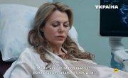 Чужая / Чужа - 1 сезон, 1 серия