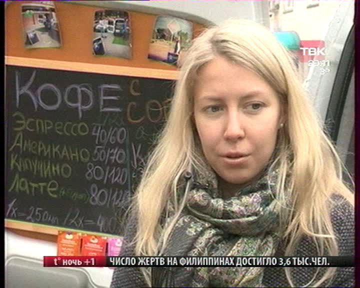 Риа новости павловский район воронежская область на