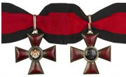 Ордена Романовых. Правда о которой вы не знали