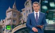 Журналист- Парижский Disneyland вынужден звать на помощь папочку, чтобы справиться с трудностями
