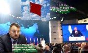 О послании президента РФ Владимира Путина. Евгений Федоров 20.02.2019