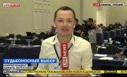 Life News Новости от 05.07.2015 (22- 00 МСК)