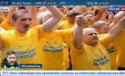 Лаборатория для сект- на Украине открыли сатанинский храм