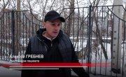 """Программа """"Главные новости"""" на 8 канале от 19.11.2020. Часть 2"""