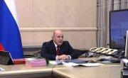 Заседание Правительства 03.12.2020