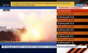 Боевики организовали попытку прорыва в районе сирийской деревни Дадих