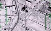 Авиаудар по нефтеперерабатывающему заводу ИГИЛ