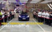 🎉🚙 Первая партия автомобилей Tesla с шанхайского производства уже отправилась к своим покупателям.