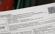 """Программа Народный контроль выпуск №325 """"Старинные дома и УК"""""""