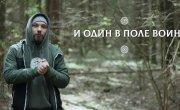 ПОГОВОРКИ! Утерянное продолжение русских пословиц и поговорок! Новая подборка!