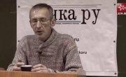 Авантюризм как метод госуправления. Анатолий Несмиян (Эль-Мюрид)18.12.2015