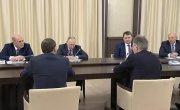 Встреча с инвесторами 11.03.2020
