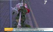 На месте аварии, устроенной Дмитрием Коганом, появились цветы