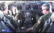 Странное совпадение - американский самолет засветился рядом с Хмеймимом перед атакой дронов