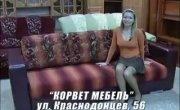 Корвет мебель Рекламный Ролик 90-е