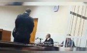 Правосудие РФ