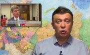 Российский выход из белорусского кризиса. Формула примирения