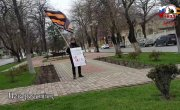Долой врагов из органов власти! Масштабные пикеты НОД на Юге России