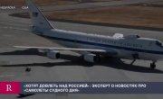 Американскую авиабазу затопило