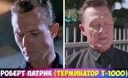 Терминатор | Актеры из Фильма ,  тогда и сейчас