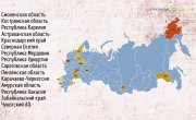 Зубаревич. Суммарный объём долга регионов РФ, 2.4 триллиона рублей.