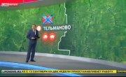 Новости боевых действий Новороссиии 09.09.2014