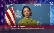 США в панике. Кремль усиливает кибератаки.