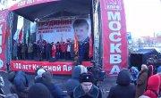 Удальцов. 100 лет Красной Армии