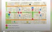 С 5 июня в Красноярске часть проспекта Мира станет пешеходной