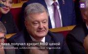 Анатолий Вассерман - Открытым текстом 22.05.2020