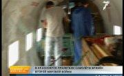 В Красноярск прилетели военные самолеты времен Второй мировой войны