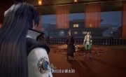 Владыка Духовного Меча / Spirit Sword - 4 сезон, 190 серия