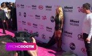 Бритни против Спирса / Britney Vs. Spears - Анонс на русском