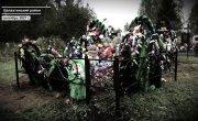"""Программа """"Главные новости"""" на 8 канале от 14.10.2021. Часть 2"""