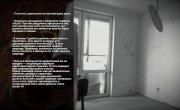 """Программа """"Коммунальная квартира"""" на 8 канале - 95 выпуск. ЖК Тихие Зори. Вторая очередь."""