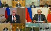 Совещание с членами Правительства 09.09.2020