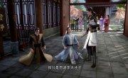 Безумный Владыка Нечисти / Kuang Shen Mo Zun - 1 сезон, 13 серия