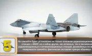 10 интересных фактов о самолете T-50 (ПАК ФА)