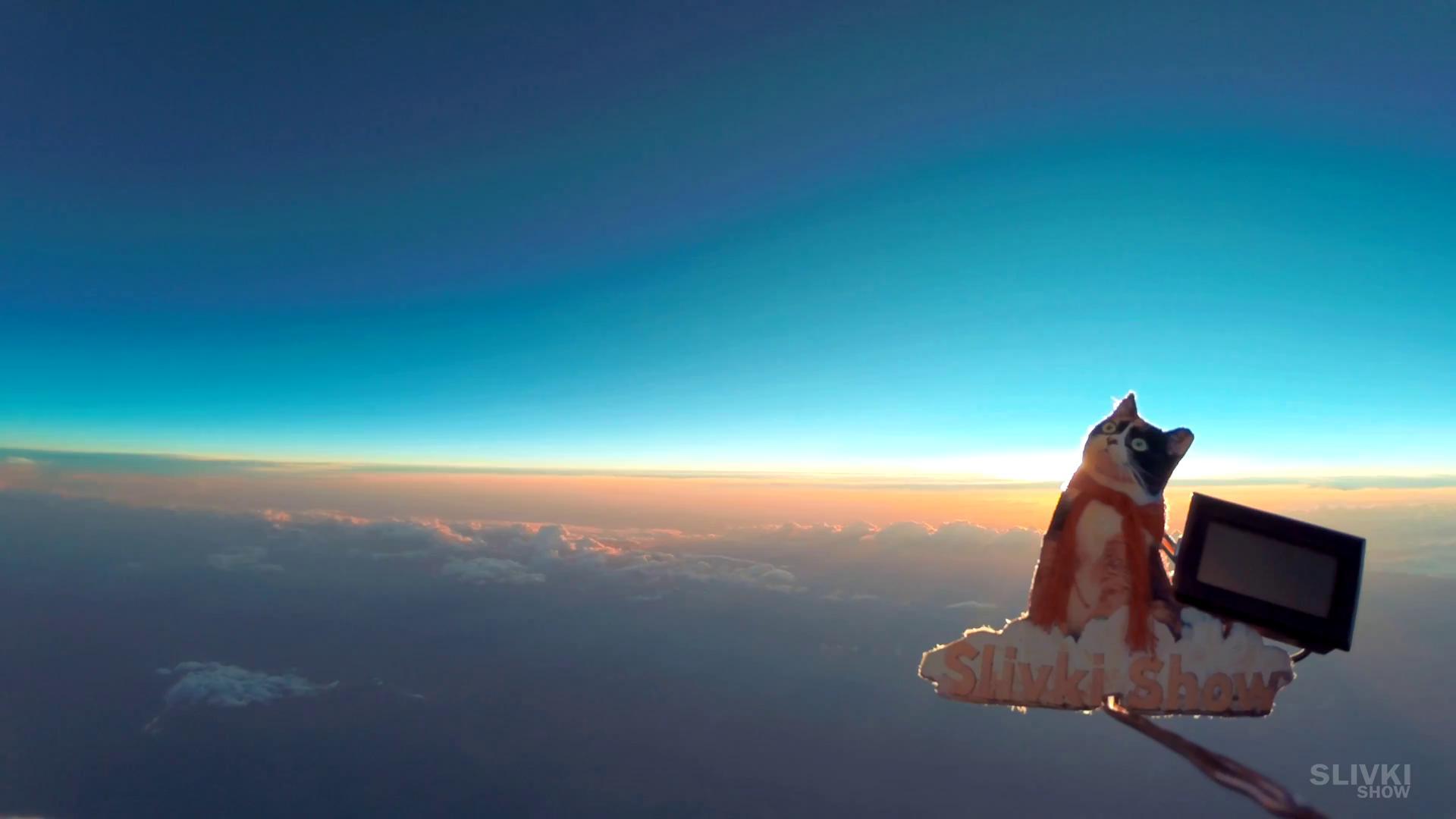 SlivkiShow, куки в космосе